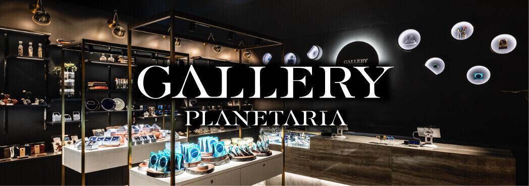 GALLERY PLANETARIA