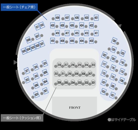 DOME1座席表